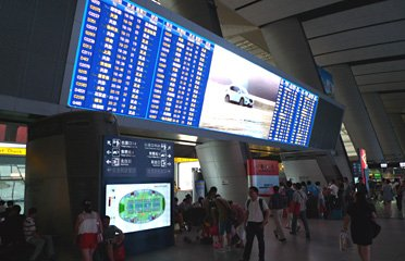 Bejing South departures board