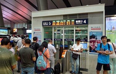 Beijing South station ticket gate