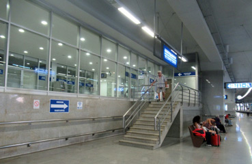 Belgrade Centar platform & ticket office