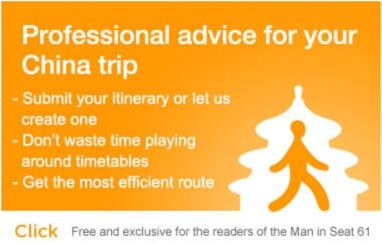 China DIY train ticket advice