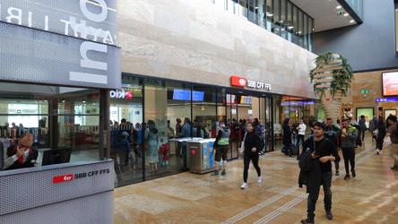 日内瓦车站旅行中心和问讯处