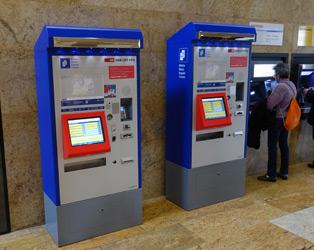 日内瓦车站售票机