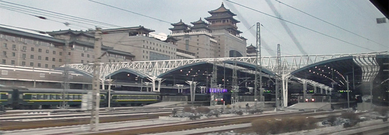 The G80 train enters Beijing West station