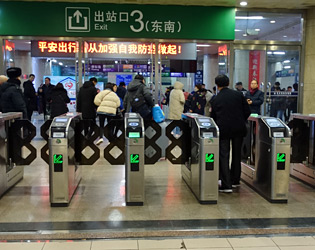Ticket gates at exit from Beijing West station