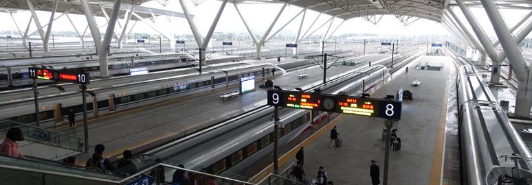Trains between Hong Kong & China | Times, fares, tickets