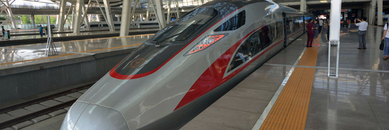 CRH400 high-speed train as used Hong Kong to Beijing